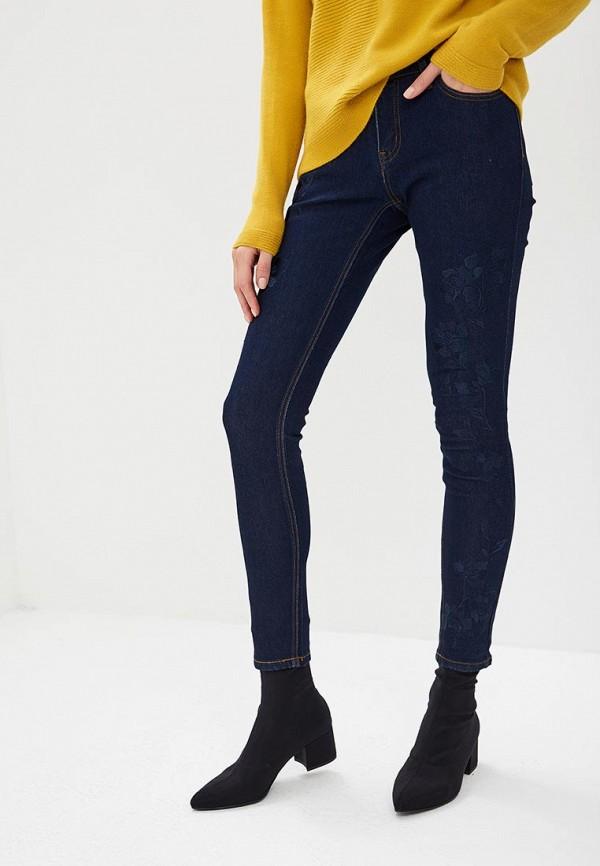 Женские джинсы в Новосибирске купить в интернет-магазине Buduvmode b91e7c1f905