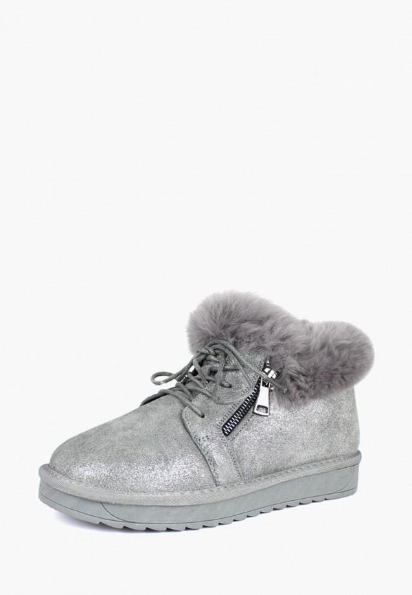 женские ботинки belletta, серебряные
