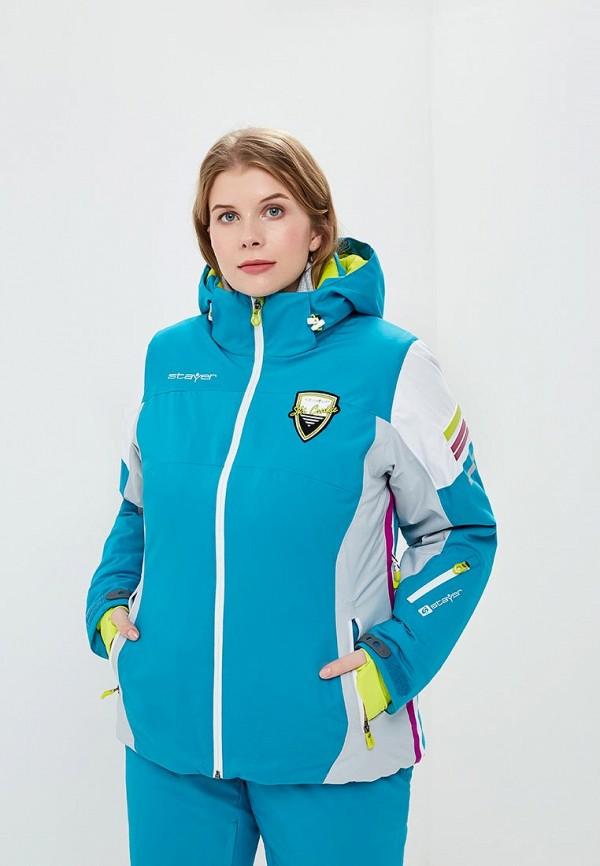 Куртка горнолыжная Stayer Stayer MP002XW1H1BX stayer comfort
