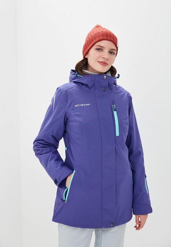 Куртка горнолыжная Stayer Stayer MP002XW1H1C3 stayer 2952 10
