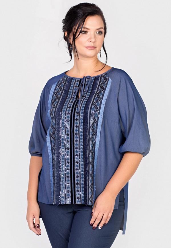цены на Блуза Filigrana Filigrana MP002XW1H241  в интернет-магазинах