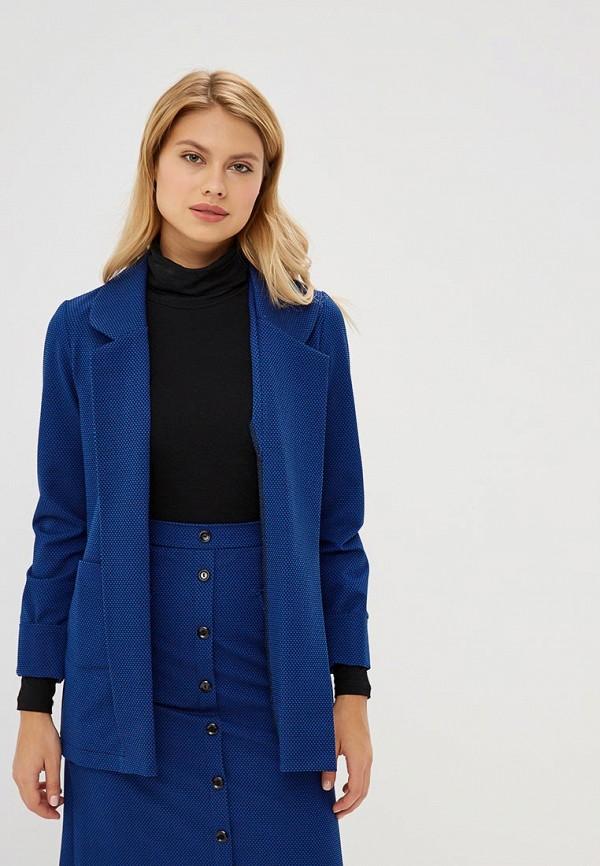 женский пиджак sahera rahmani, синий