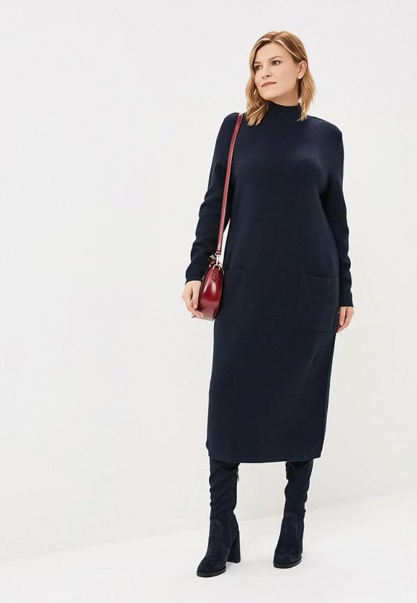 Платье Jacote Jacote MP002XW1H2UD брюки темно серые jacote ут 00006877