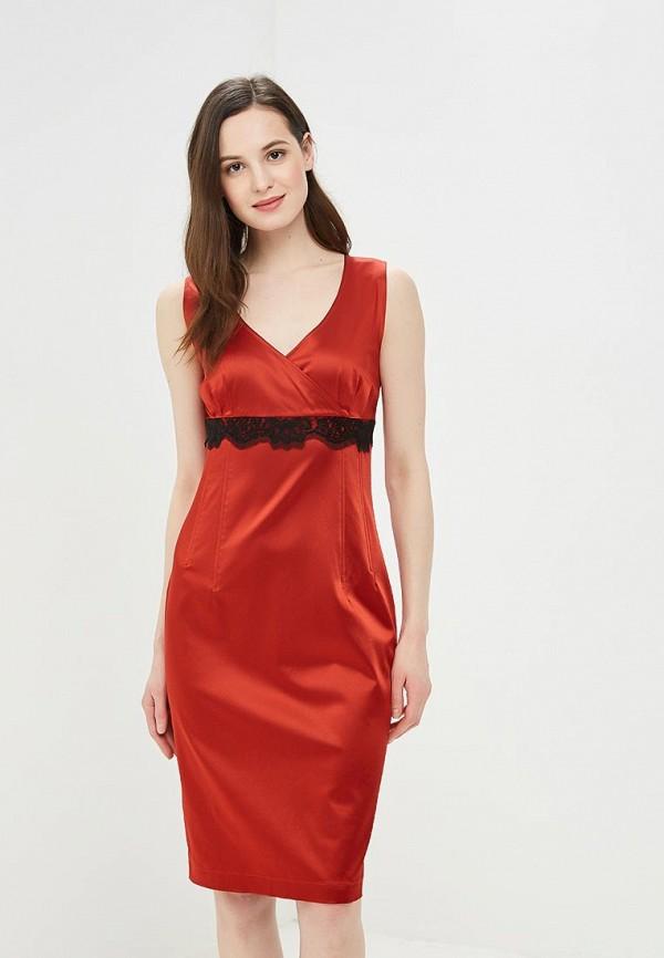 Платье Maria Rybalchenko Maria Rybalchenko MP002XW1H2VS платье maria rybalchenko maria rybalchenko mp002xw0tvzg