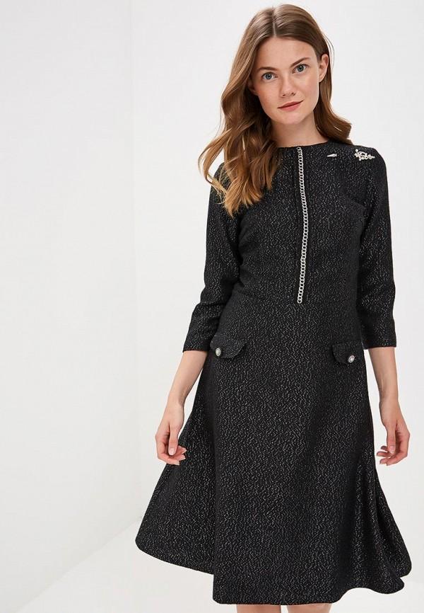 Платье Maison de la Robe Maison de la Robe MP002XW1H4T2