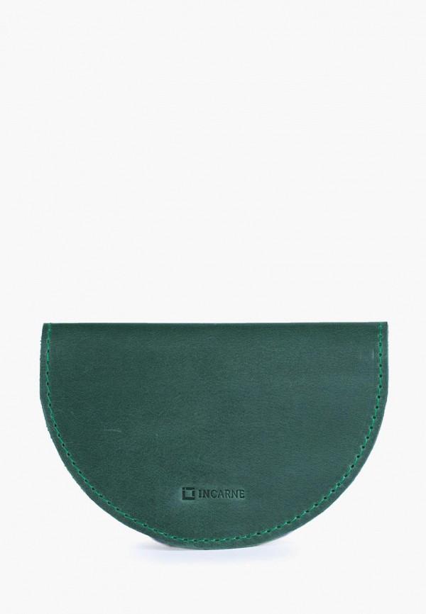 женский кошелёк incarne, зеленый