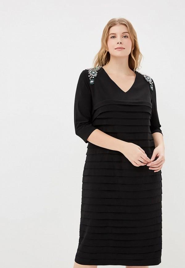 Платье Zar style Zar style MP002XW1H5L2 платье zar style zar style mp002xw1ihp8