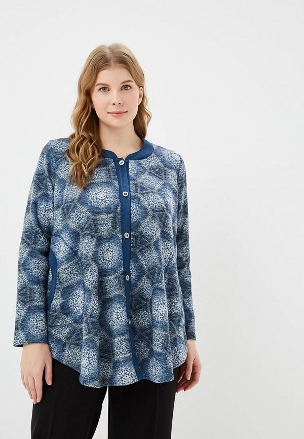 женская блузка berkline, синяя