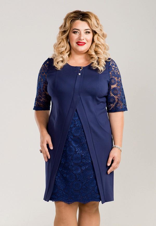 женское вечерние платье luxury plus, синее