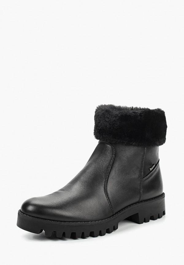 Ботинки Igi&Co Igi&Co MP002XW1H6Q7 цены онлайн