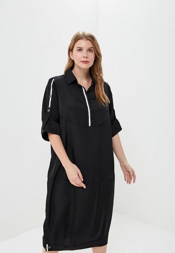 женское платье berkline, черное