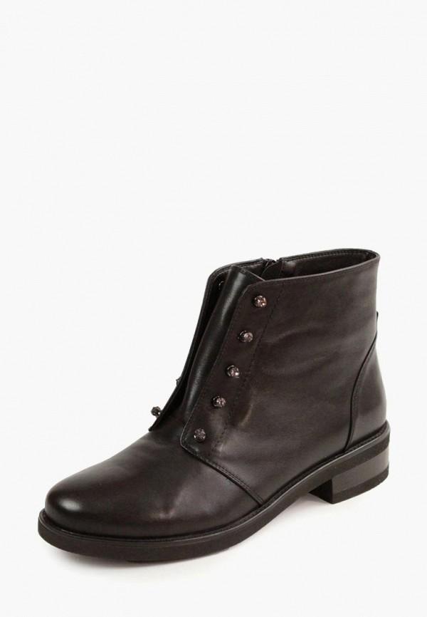 Ботинки Magnori