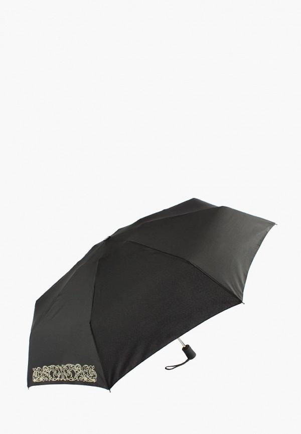 Зонт складной Edmins Edmins MP002XW1H83W зонт edmins umbrellas 301 301 62