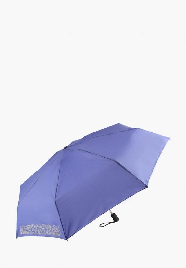 женский зонт edmins, голубой