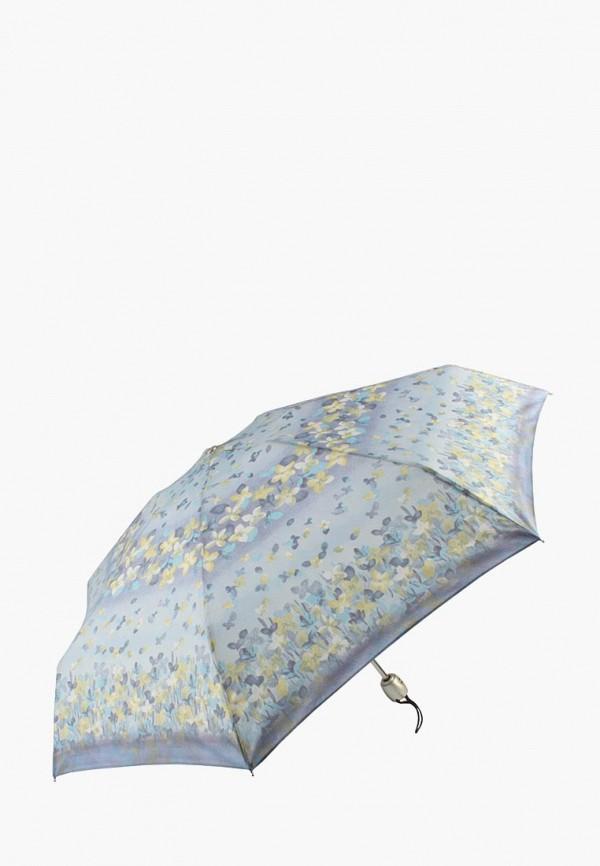 Зонт складной Edmins Edmins MP002XW1H84R цена и фото