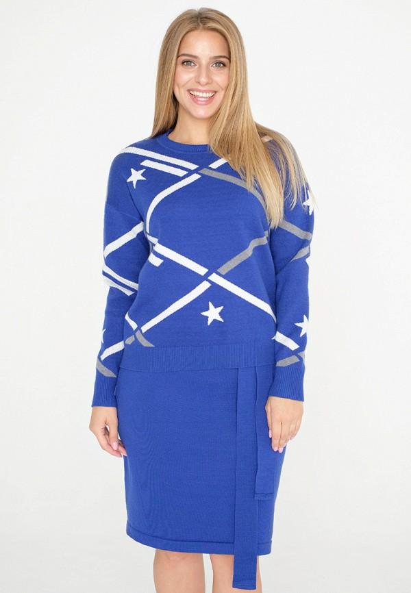 женский костюм eliseeva olesya, синий