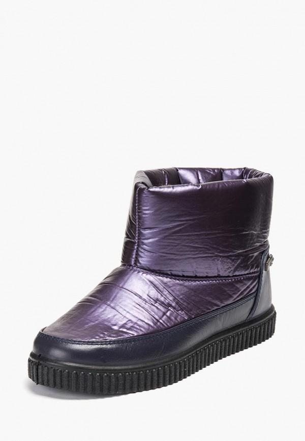 женские дутики tellus, фиолетовые