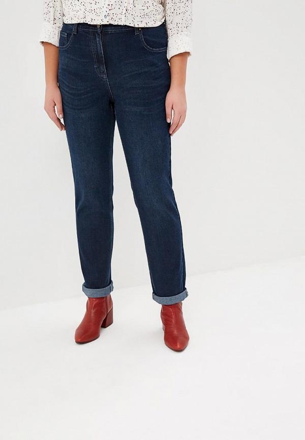 женские джинсы averi, синие