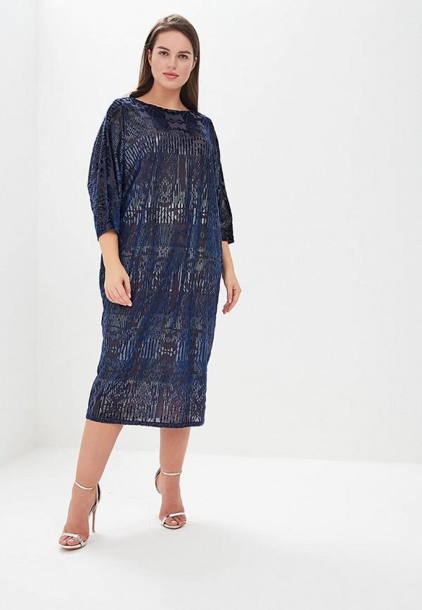 женское вечерние платье averi, синее