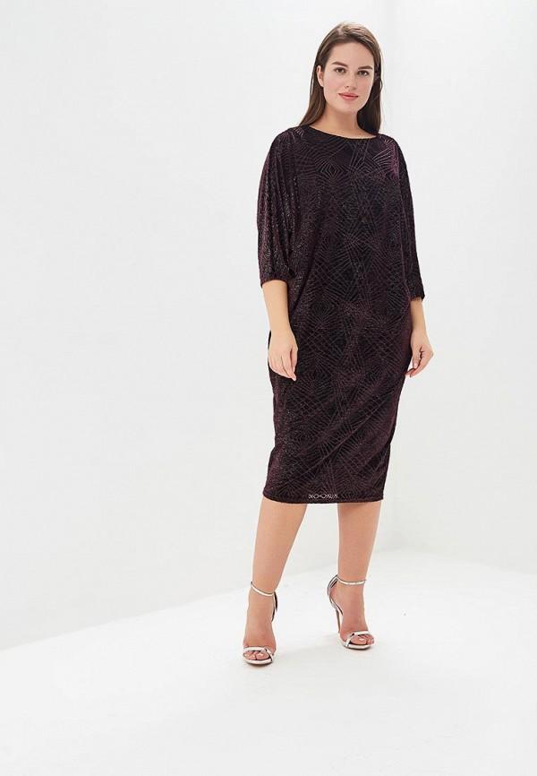 женское вечерние платье averi, фиолетовое