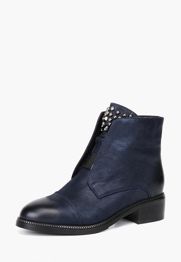 Ботинки Lisette Lisette MP002XW1H9VA цены онлайн