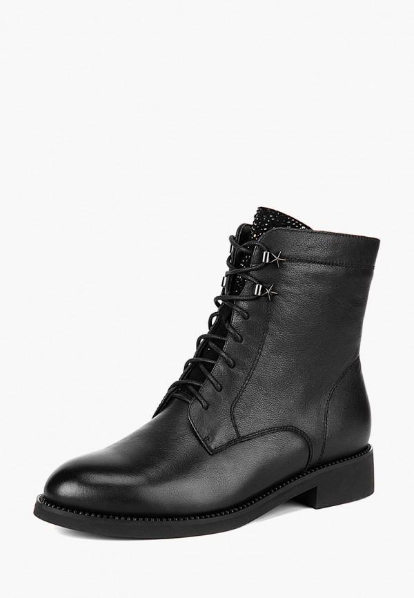 Ботинки Lisette Lisette MP002XW1H9VV ботинки lisette lisette mp002xw1h9vx