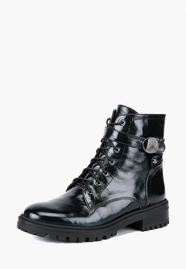 Ботинки Lisette Lisette MP002XW1H9W0 ботинки lisette lisette mp002xw1h9vx