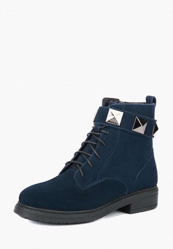 Ботинки Lisette Lisette MP002XW1H9WR цены онлайн