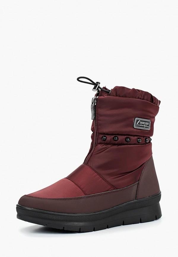 Дутики Destra Destra MP002XW1HA14 туфли женские destra цвет розовые 6778 05 1121 размер 40