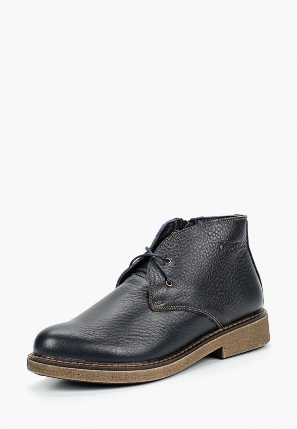 Ботинки Destra Destra MP002XW1HA7I цены онлайн