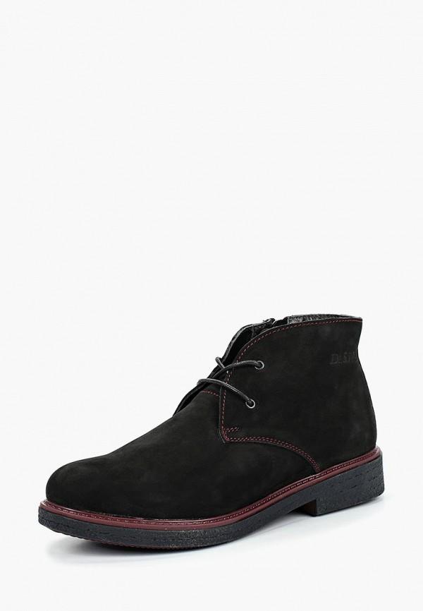 Ботинки Destra Destra MP002XW1HA7P ботинки destra destra mp002xw13o7l