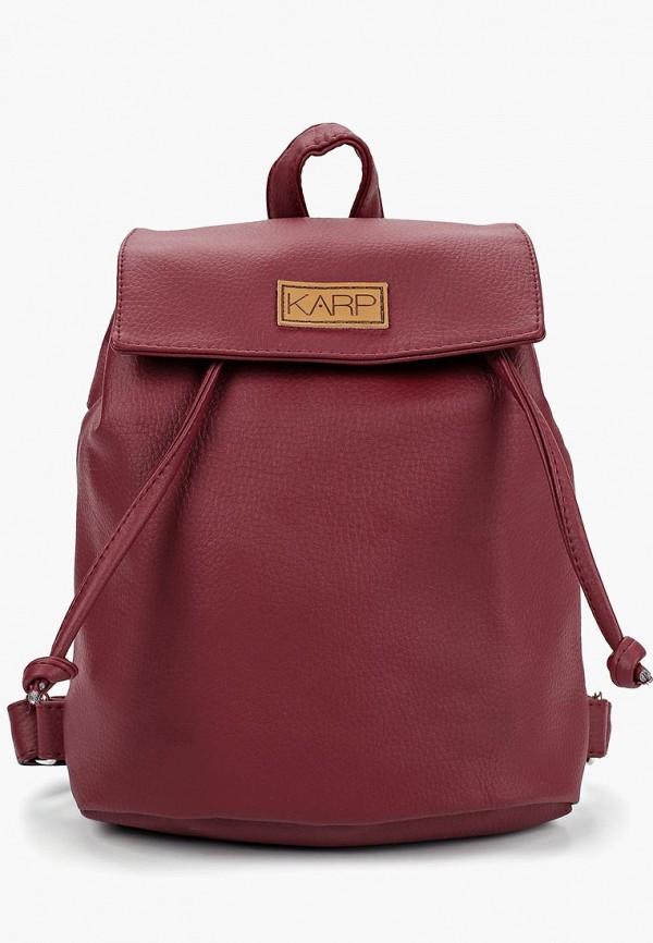 Рюкзак Karp Karp MP002XW1HB08 рюкзак karp karp mp002xw1hb08