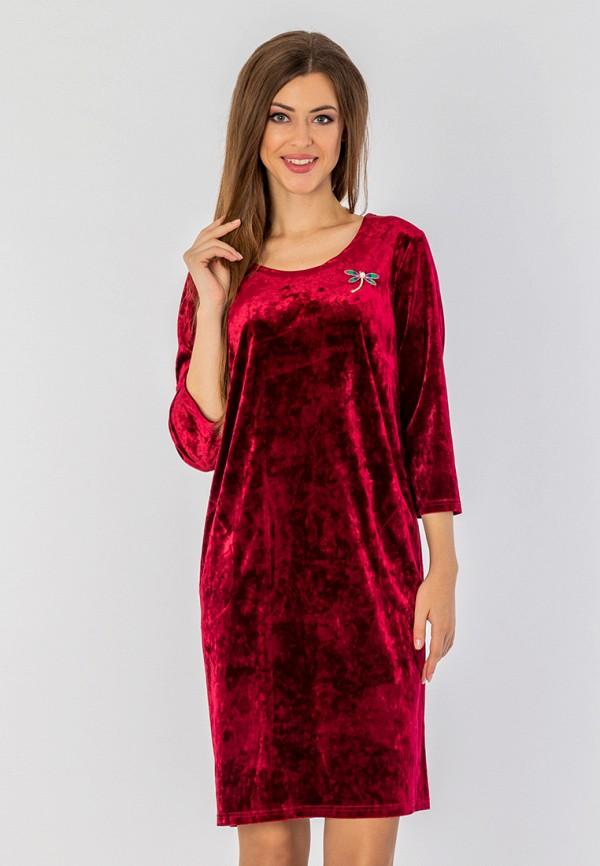 Платье Mana Mana MP002XW1HBGK платье mana mana mp002xw1gss9