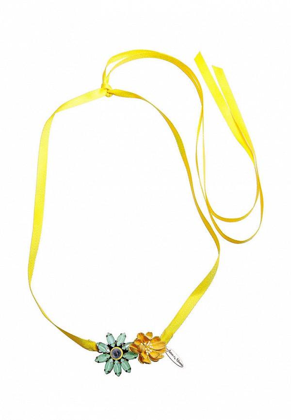 Купить Колье Kameo-Bis желтого цвета