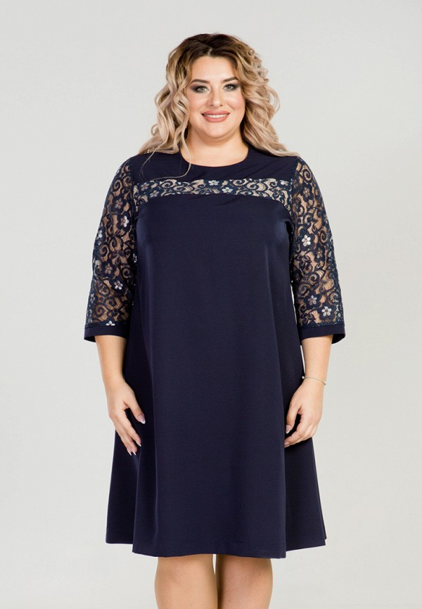 Фото - Платье Luxury Plus Luxury Plus MP002XW1HBK3 платье luxury plus luxury plus mp002xw1grey