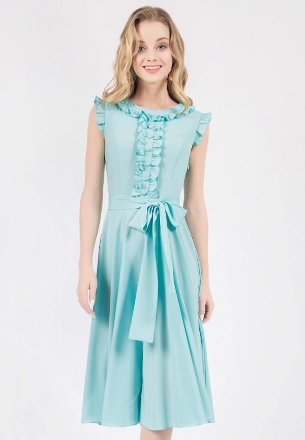 женское платье миди marichuell, бирюзовое