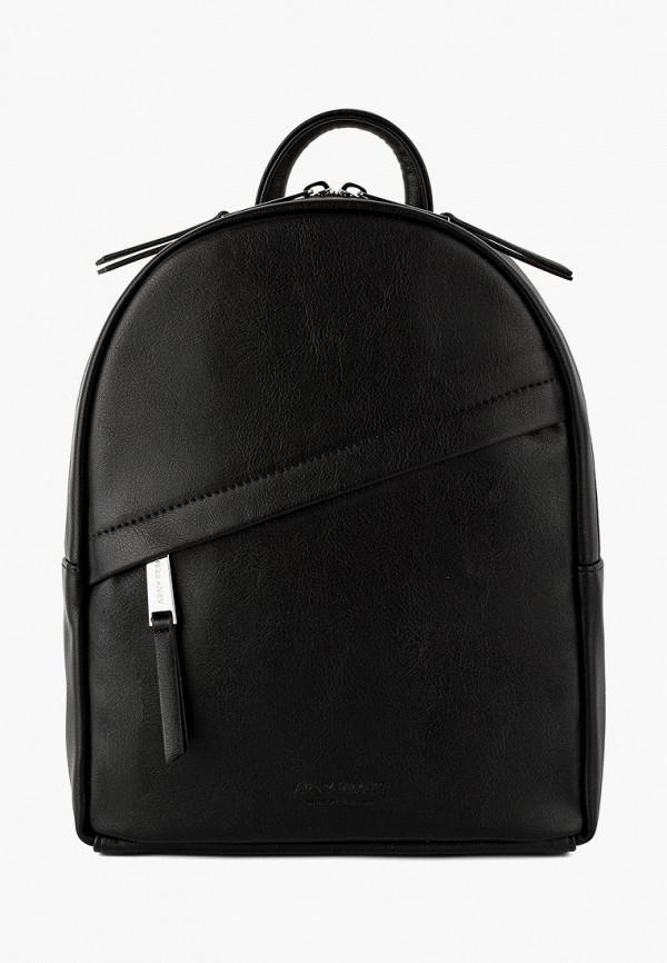 женский рюкзак arny praht, черный
