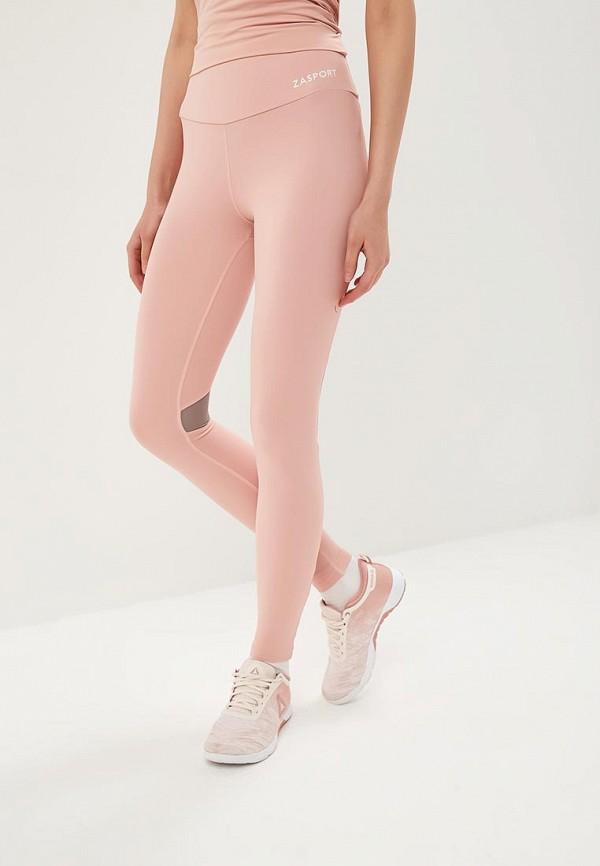 женские леггинсы zasport, розовые