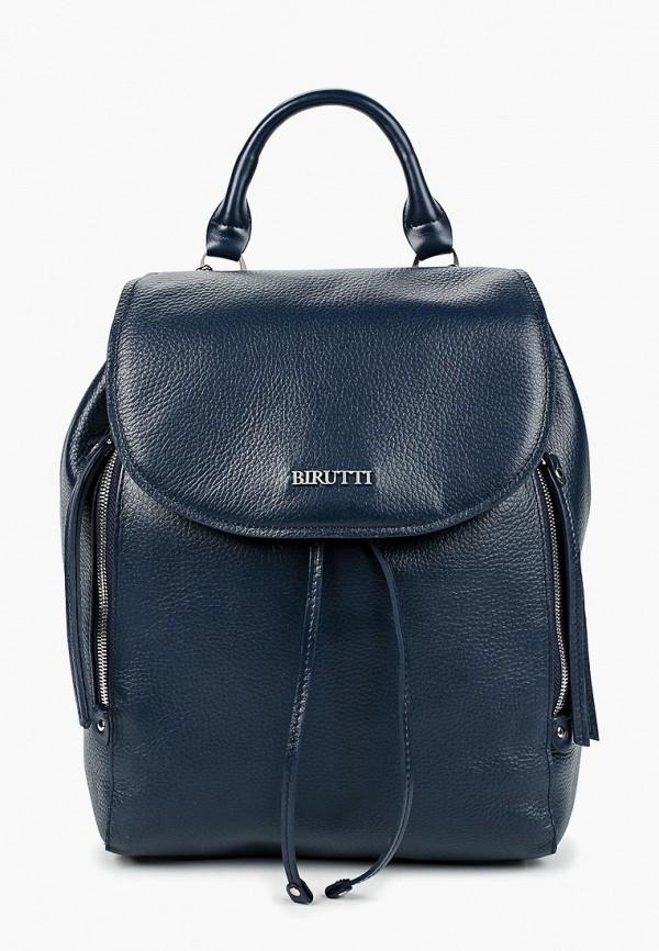 Рюкзак Alessandro Birutti Alessandro Birutti MP002XW1HENT рюкзак alessandro birutti alessandro birutti mp002xw0mps8