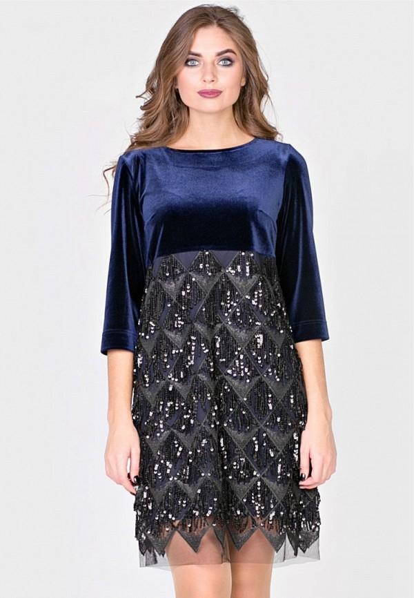все цены на Платье Filigrana Filigrana MP002XW1HFZU онлайн