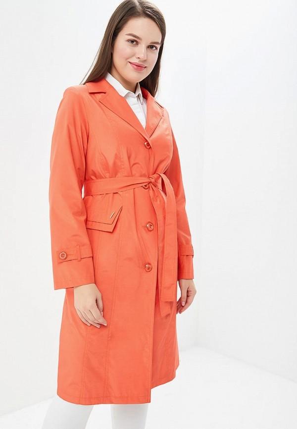 женский плащ de marse, оранжевый