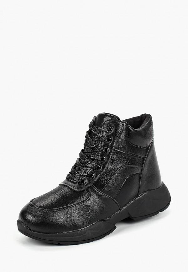 женские кроссовки saivvila, черные