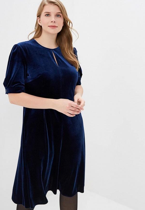 Платье Borboleta Borboleta MP002XW1HGM0 платье borboleta borboleta mp002xw1haog