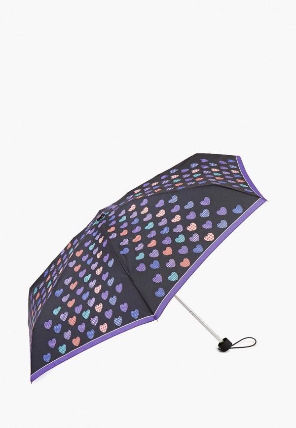 Зонт складной Henry Backer Henry Backer MP002XW1HHG4 парка tony backer tony backer to043emxqd18