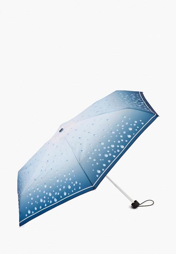 Зонт складной Henry Backer Henry Backer MP002XW1HHH6 tony backer