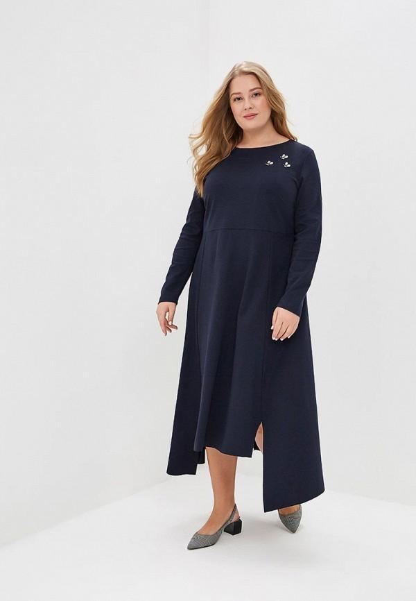 Платье Helmidge Helmidge MP002XW1HHQZ полуприталенное платье с молнией спереди helmidge платья и сарафаны в стиле ретро винтажные