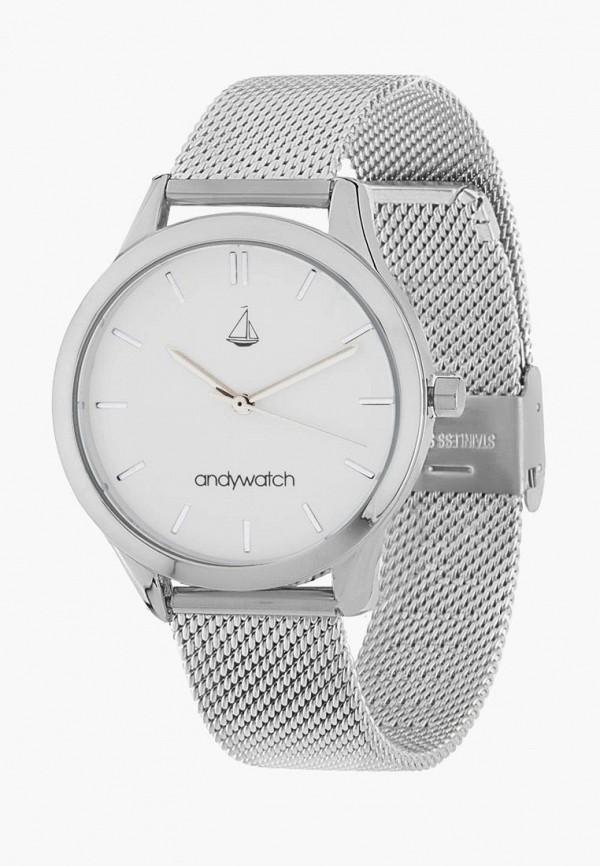 женские часы andywatch, серебряные