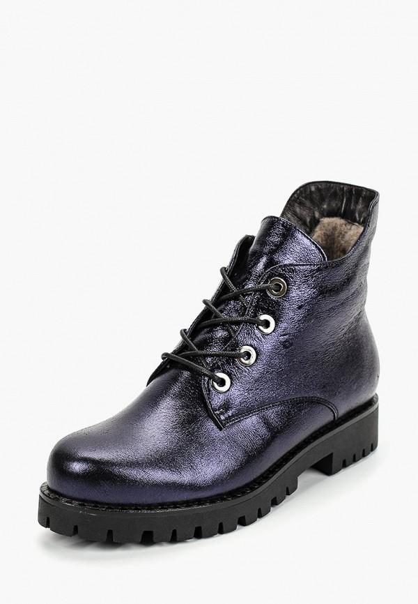 женские ботинки dolce vita, синие