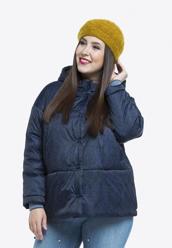 Куртка утепленная Modress Modress MP002XW1HI3L куртка modress куртки с воротником