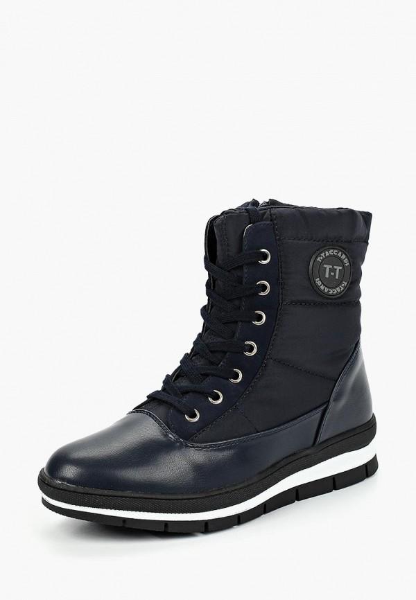 Купить Ботинки T.Taccardi, mp002xw1hiba, синий, Осень-зима 2018/2019